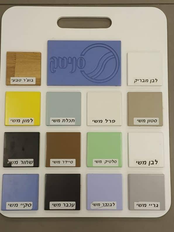 """לוח1-צבעים-אפוקסי-סניטק <span class=""""degem"""">דגם רוקסי - דלתות + משטח בוצ'ר BR</span>"""