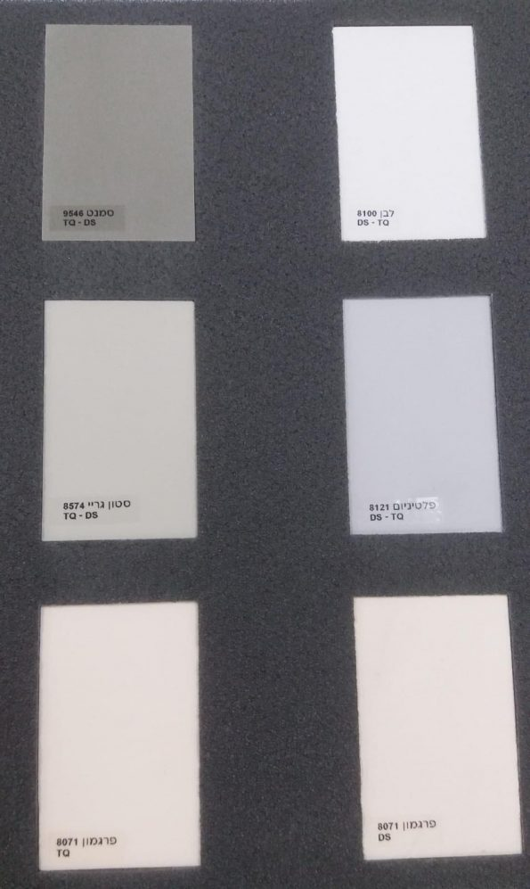 """מיטרני-לוח-צבעים-חדש <span class=""""degem"""">דגם הדס קוטר 30 ס""""מ מיטרני</span>"""