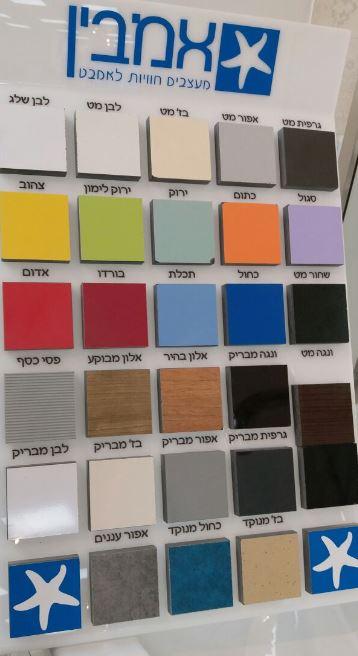 """צבעים-אמבין-חדשים <span class=""""degem"""">דגם סט דניה AM HPL</span>"""