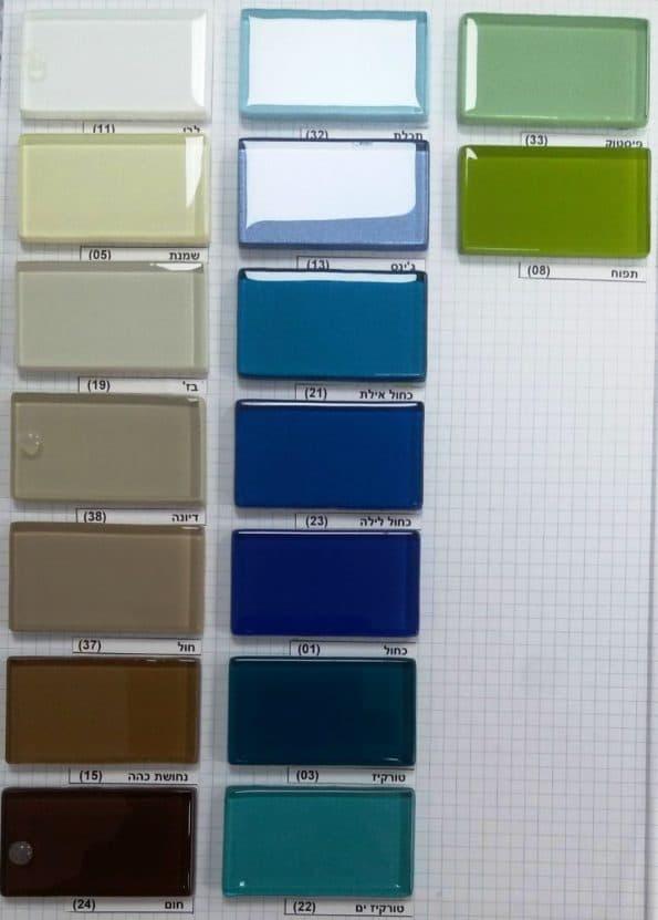 """צבעי-זכוכית-גולד1 <span class=""""degem"""">דגם חבצלת 40 ס""""מ GOLD</span>"""