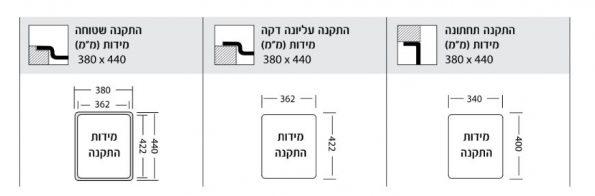 """שרטוט כיור נירוסטה 580702 <span class=""""degem"""">דגם 580702 מיקרו 340 SH</span>"""