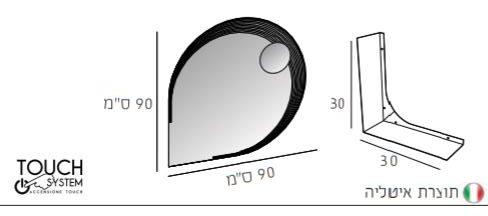 """שרטוט מראת לד דנובה <span class=""""degem"""">דגם דנובה 90 ס""""מ - EL</span>"""