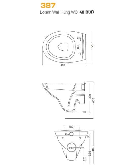 """387-א <span class=""""degem"""">דגם לוטם 48 + מושב הידראולי תואם דגם 387</span>"""