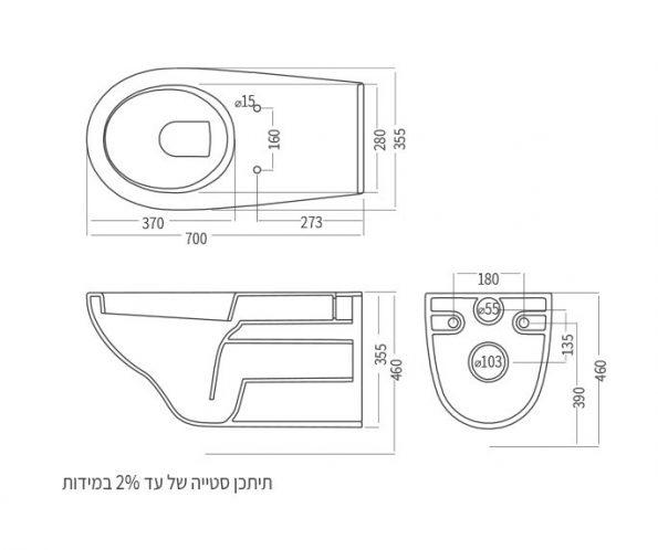 "987-dimensions <span class=""degem"">דגם אסלה תלויה נכים 503011 ברקת 70 ס""מ</span>"